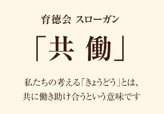 磯村歯科医院のメリット