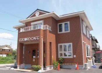 COCORO CAFÉ